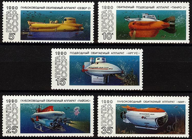 техническая характеристика почтовых марок любое нательное белье